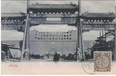 China 1906 Peking Gate tinted card by C.H. 514 stamped