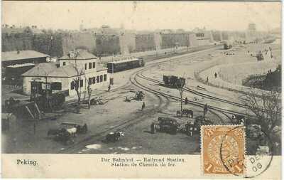 China 1906 Peking Railway Station  card stamped, not sent