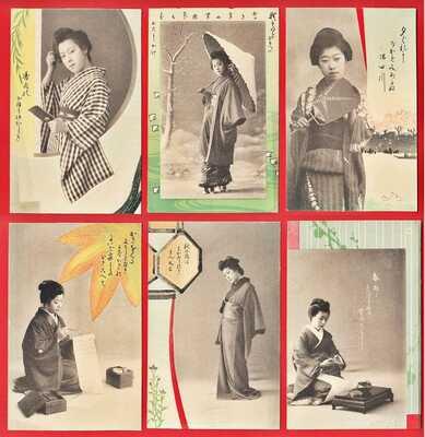 1900s Set of 6 Antique JAPAN Japanese Art Postcards Geisha Beauties