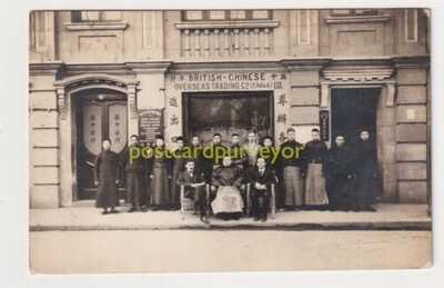 CHINA SHANGHAI BRITISH CHINESE OVERSEAS TRADING GROUP RP PC 1921 overstampChina
