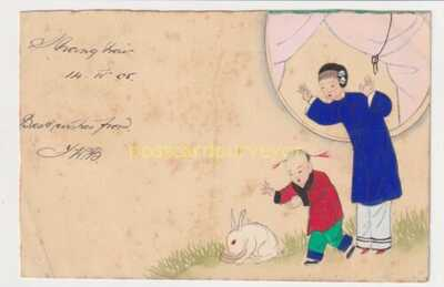 CHINA HAND PAINTED PREPAID POSTCARD 1905 1c Chinese Imperial Post Shanghai Cds