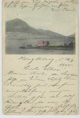 Hong Kong 1900 colour view of Bay to Peak used