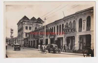 MALAYA PENANG PITT STREET DELIVERY VAN REAL PHOTO POSTCARD 1937 - 07