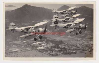 HONG KONG AERIAL VIEW OF THE CITY & NAVAL BIPLANES REAL PHOTO POSTCARD 1937 - 05