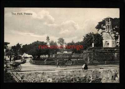 MALAYA PENANG THE FORT POSTCARD E20C - 67