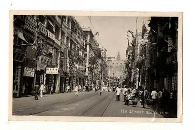 OLD POSTCARD STREET SCENE HONG KONG KOWLOON PM 1949 FORCES MAIL