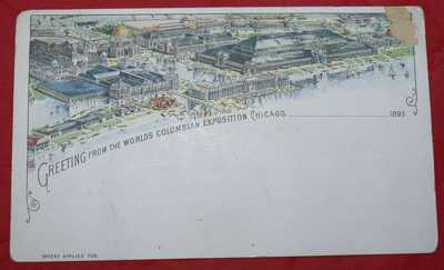 Columbian Exposition 1893 Greetings Postcard