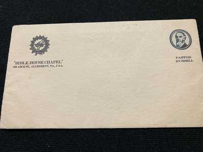Watchtower Rare Bible House Envelope IBSA