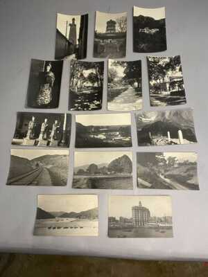15 Antique Early 20c Chinese Photograph Union Postale Universelle Postcards