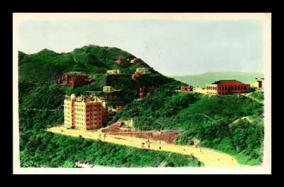 DR JIM STAMPS HONG KONG EXHIBITION CANCEL HAND TINTED REAL PHOTO POSTCARD 1955