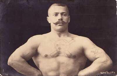 wrestling Wrestler Schneider Handsome man naked muscular skull tattoo
