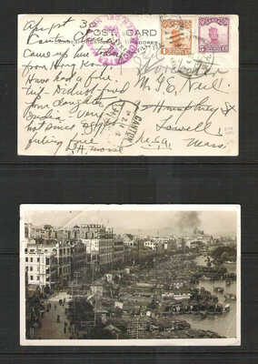 Post Card Canton China 1930