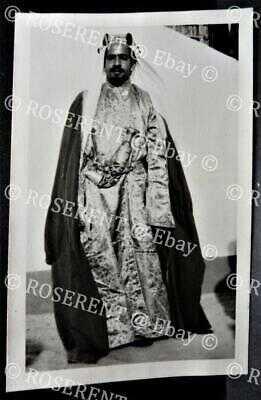 1952  Bahrain - Sheikha Isa bin Salman Al Khalifa  -Real photo Postcard
