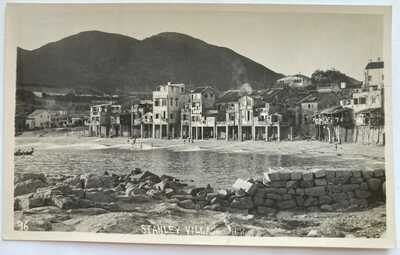 Hong Kong Real Photo Postcard Stanley Village Forces Mail 1950s