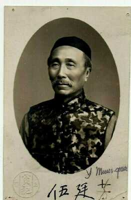 China,Wu Ting Fang chinese politician Prime Minister,old photo card 1900-1910s