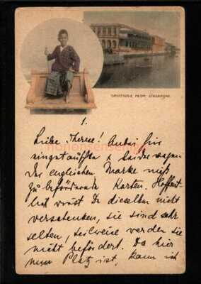 SINGAPORE GREETINGS FROM.. PREPAID VIGNETTE UNDIVIDED POSTCARD L19C - S365