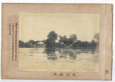 1890'S Chinese Temple Architectures In Hangzhou 杭州 西湖 Qing Dynasty China