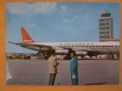 Airline/Airport Postcards: Northwest Airlines DC-8 at Tokyo 1960s