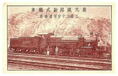 CHINA JAPAN KOREA TRAIN LOCOMOTION CANTON KOWLOON  DEPOT TRAIN STATION RE