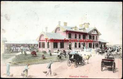Shanghai Station, China Postally Used Postcard 1905