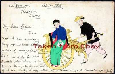 Chinese Hand Drawn Postcard 1906 SS Kulechov Man and Woman and Hand Cart to Scot