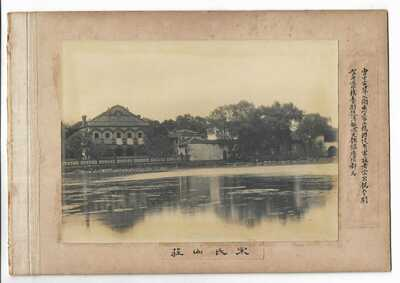 1890 Govt Buildings,Temple Architectures In Hangzhou 杭州 Qing Dynasty China R